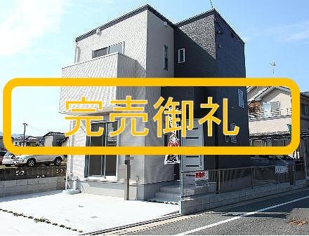 福岡市南区弥永3丁目新築一戸建て:3LDK、駐車場3台